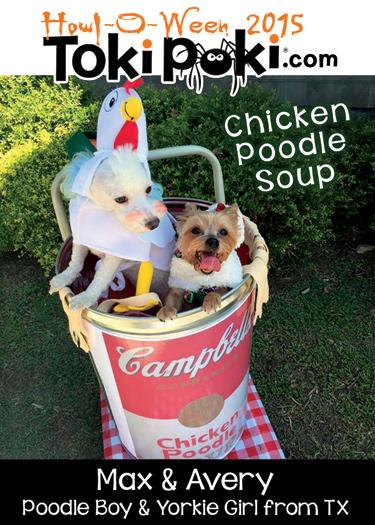 Max & Avery Toki Poki Howl-O-Ween Pet Trading Card